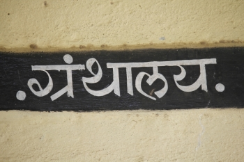 You searched for marathi