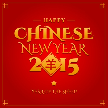 Chinese new year Greeting card Year of the sheep