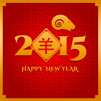 Chinese new year 2015 card Year of the sheep goat