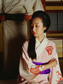 Traditional Japanese couple  indoor