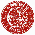 Chinese Decoration Showing The Year Of The Rat