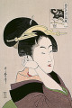 Koumei Bijin Rokkasen  An Anthology of Six Famous Beauties  Kitagawa Utamaro  Japanese Wood Block Print