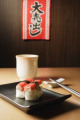 2 pieces of sushi  Kanikama Nigiri  crabstick on tray   for sale   sale sign