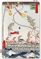 Utagawa Hiroshige  One Hundred Famous Views of Edo  Prosperity Throughout the City during the Tanabata Festival
