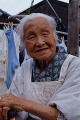 Portrait of a matured Japanese woman