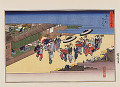 Utagawa Hiroshige  Naniwa meisho zue  Views of naniwa  Advanced call girl in Shinmachi Kyukencho