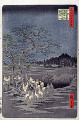 Utagawa Hiroshige  One Hundred Famous Views of Edo  Fox Fires on New Year acute;s Eve at the Garment Nettle Tree at Oji