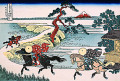 Barrier Town On The Sumida River  Thirty-Six Views Of Mt. Fuji  Hokusai