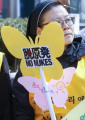 Anti-nuclear pro-solar energy rally in Seoul on anniverasry of 2011 Fukushima nuclear disaster The sixth anniversary of the 2011 Fukushima nuclear disaster  Mar 11  2017 : A nun attends a memorial rally marking the sixth anniversary of the 2011 Fukushima nuclear disaster in Seoul  South Korea. The March 11  2011 earthquake and tsunami killed more than 18 000 people in Japan. Participants demanded the government to stop nuclear project and establish more solar energy generation during a rally which was held also as a part of mass rally held to celebrate after the Constitutional Court on Friday upheld the impeachment of President Park Geun-hye.  Photo by Lee Jae-Won/AFLO   SOUTH KOREA