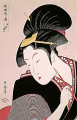 Kasen koi no bu  Anthology of Poems: The Love Section  Kitagawa Utamaro  Japanese Wood Block Print
