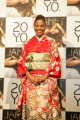 Janet Jackson  October 23  2006: Press conference for the release of her new album  20Y.O.  in Tokyo  Japan.  Photo by AFLO   1080