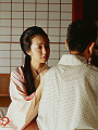 Traditional Japanese couple  indoors