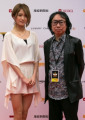 Classic Rock Awards 2016 Tokyo  Japan - Japanese violinist Ayasa  L  and Seisoku Ito  R  pose for photographers on the red carpet during the Classic Rock Awards 2016 at Ryougoku Kokugikan Stadium in Tokyo  Japan on November 11  2016.  Photo by AFLO