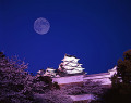Himeji Castle and Moon Hyogo Japan
