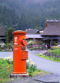 Rural Postbox in Japan