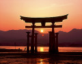 Ootorii in the Evening  Hiroshima Prefecture  Japan
