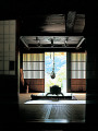 Interior Of Traditional Japanese House