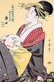 Toji zensei bijin-zoroi  A Set of Great Beauties of the Present Day  Kitagawa Utamaro  Japanese Wood Block Print