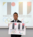 Designer Kenjiro Sano denies alleged plagiarism at conference in Tokyo August 5  2015  Tokyo  Japan - Japanese designer Kenjiro Sano denies an alleged plagiarism during a news conference in Tokyo on Wednesday  August 5  2015. Belgian designer Olivier Debie has claimed that the recently unveiled emblem Sano designed for the 2020 Tokyo Olympics resembles the logo Debie designed for a Belgian theater. Debie sent a letter to the International Olympic Committee and the Tokyo Olympics Organizing Committee seeking its retraction.  Photo by Natsuki Sakai/AFLO  AYF -mis-