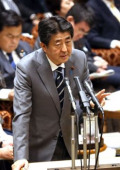 Japanese Prime Minister Shinzo Abe attends Upper Hoise s budget committee session January 30 2020 Tokyo Japan  Japanese Prime Minister Shinz