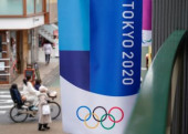 Olympic Games Tokyo 2020 to be held no later than summer 2021 March 30 2020 Tokyo Japan  A banner of the Tokyo 2020 Olympic Games is displayed in
