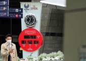 The Olympic Games Tokyo 2020 announce new start date for July 2021 March 31 2020 Tokyo Japan  A countdown clock displays the new remaining days un