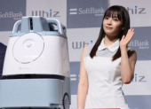 Softbank Robotics Group will have a campaign for the company s robotics cleaner Whiz February 3 2020 Tokyo Japan  Japanese actress Suzu Hiro
