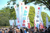 Japan Emperor Naruhito first public greeting Well wishers gather to celebrate during first public greeting of Emperor Naruhito and Empress Masako at t