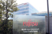 Fujitsu Solution Square A general view of Fujitsu Solution Square in Tokyo Japan on March 18 2020 Photo by AFLO