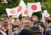 Japan s new Emperor Naruhito and new Empress Masako make first public appearance May 4 2019 Tokyo Japan  Tens of thousands of Japanese well
