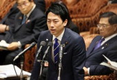 Traditional Kyoto February 20 2020 Tokyo Japan  Japanese Environment Minister Shinjiro Koizumi answers a question by an opposition lawmaker at Low