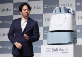 Softbank Robotics Group will have a campaign for the company s robotics cleaner Whiz February 3 2020 Tokyo Japan  Softbank Robotics Group pr