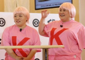 Japanese comedians attend the opening event of the flagship restaurant of conveyor belt sushi chain January 22 2020 Tokyo Japan  Japanese female