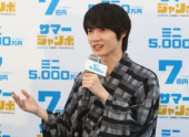 Summer Jumbo Lottery event July 2 2019 Tokyo Japan  Japanese actor Ryunosuke Kamiki in yukata summer kimono attends a promotional event for the 7